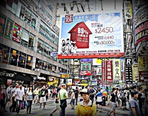 HongKong (5)